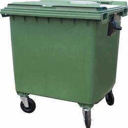Корзины, коробки и контейнеры - Мусорный контейнер 660л с крышкой, 0