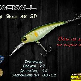 Приманки и мормышки - Jackall Soul Shad 45 SP pearl ayu, 0
