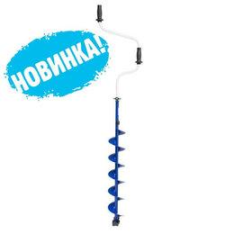 Ледобуры - Ледобур Тонар Helios (Гелиос) 130 Long, 0