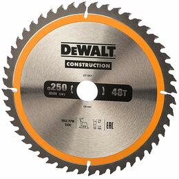 Пильные диски - Пильный диск DeWalt DT1957-QZ CONSTRUCT, 250/30…, 0