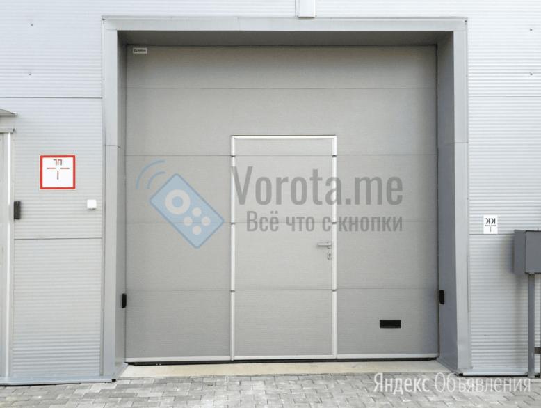 Секционные ворота промышленного назначения с калиткой по цене 49750₽ - Заборы, ворота и элементы, фото 0