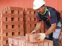 Рабочий - Требуются разнорабочие на кирпичный завод, 0