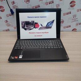 Ноутбуки - Ноутбук Lenovo IdeaPad S145-15API (FHD) AMD Ryzen 3 3200U новый, гарантия, 0