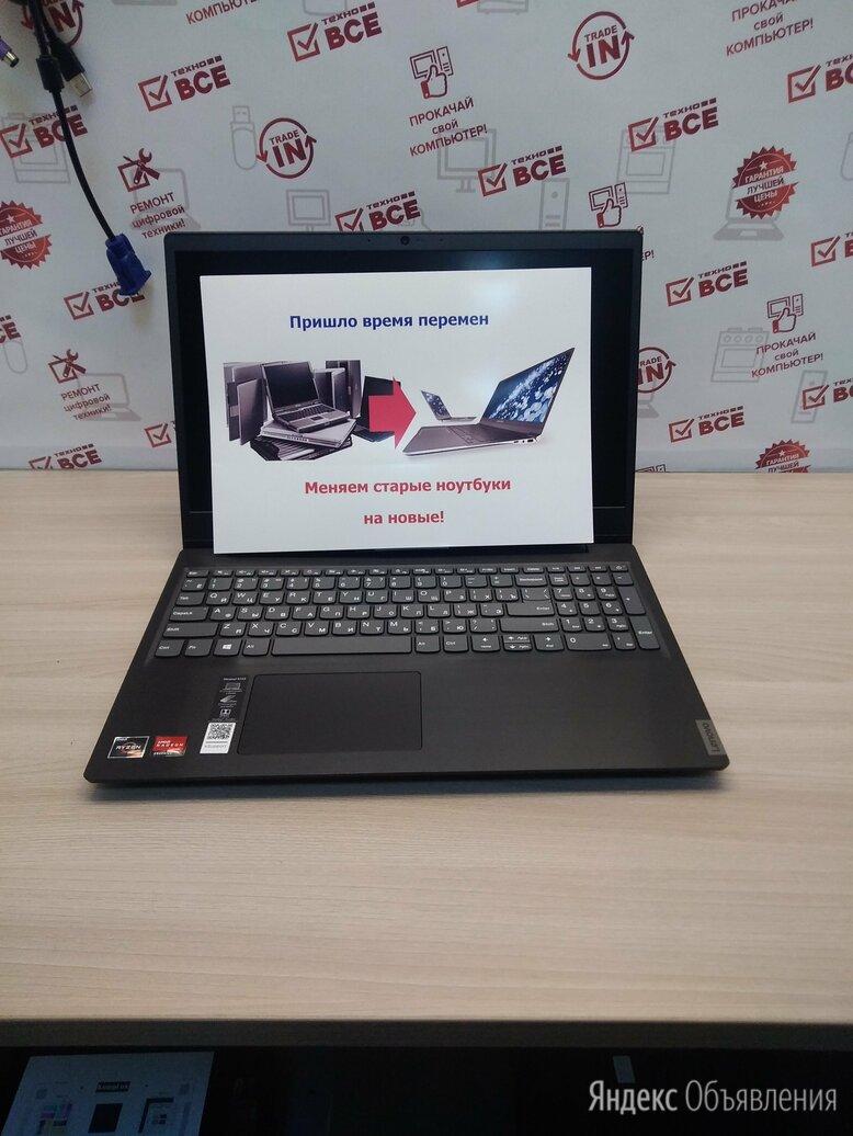 Ноутбук Lenovo IdeaPad S145-15API (FHD) AMD Ryzen 3 3200U новый, гарантия по цене 36300₽ - Ноутбуки, фото 0