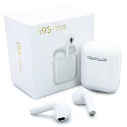 Наушники и Bluetooth-гарнитуры - Беспроводные Bluetooth наушники i9S-TWS, White, 0