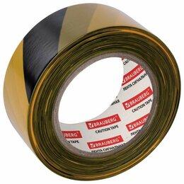 Строительный скотч - Лента сигнальная желто-черная, 50 мм х 200 м,…, 0