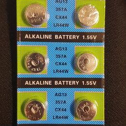 Батарейки - Батарейка LR44 (AG-13), 0
