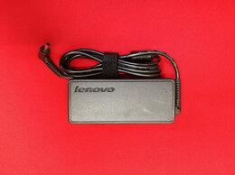 Блоки питания - 021270 Блок питания  для ноутбуков Lenovo 20V…, 0