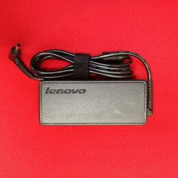 Блоки питания - 021270 Блок питания  для ноутбуков Lenovo 20V 3.25A 65W (4.0x1.7)mm Original, 0