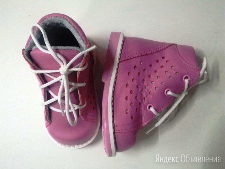 Ботинки осенние модель 57, розовый, Богородск (11) по цене 1650₽ - Ботинки, фото 0