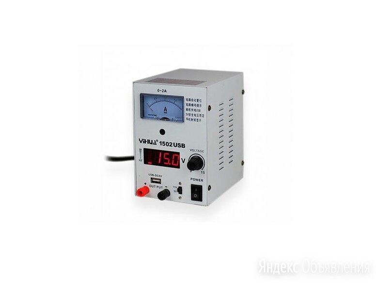 Блок питания YIHUA 1502 USB 15V, 2A по цене 1750₽ - Прочие запасные части, фото 0