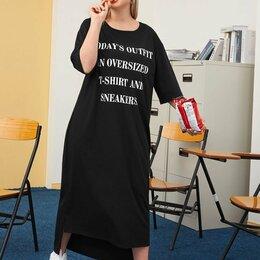 Платья - платье р.54-56, 0
