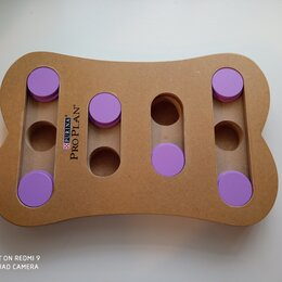 Игрушки  - Игрушка развивающая Pro Plan для собаки / кошки, 0