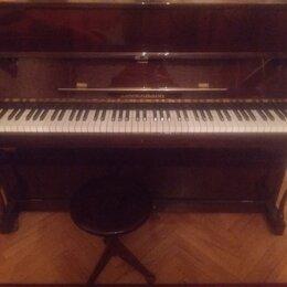 Клавишные инструменты - Продается фортепиано , 0