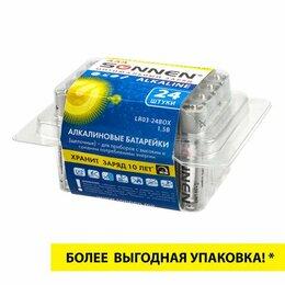 Батарейки - Батарейка AAА SONNEN 24 шт Alkaline, АА(LR6, 15А), алкалиновые, пальчиковые, кор, 0