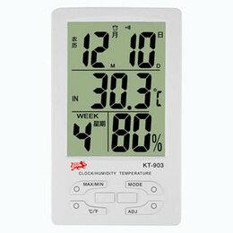 Метеостанции, термометры, барометры - Tеpмомeтp-гигрoметp цифровой KT-905, 0