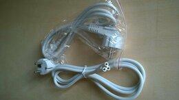 Компьютерные кабели, разъемы, переходники - Сетевой кабель ноутбука, компьютера, блок питания, 0