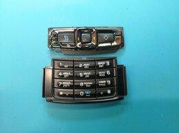 Клавиатуры и кнопки - Клавиатура для телефона Nokia N95-8G, 0