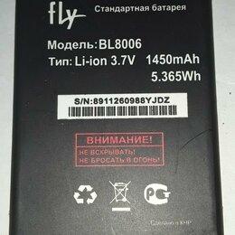 Аккумуляторы - аккумулятор Fly BL8006 (от телефона Fly DS133), 0