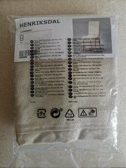 Чехлы для мебели - Чехлы для стульев Икеа Хенриксдаль Henriksdal, 0
