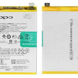 Аккумуляторы - Оригинальные аккумуляторы для Oppo, 0