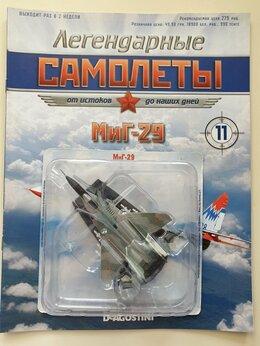 Модели - Легендарные самолеты №11 МиГ-29 1/144 ДеАгостини, 0