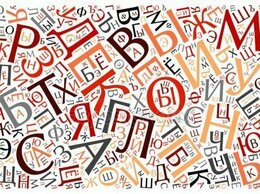 СМИ, копирайтинг и перевод - Правка текста (редактура), 0