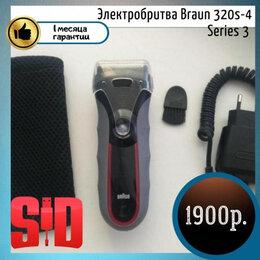 Машинки для стрижки и триммеры - Электробритва Braun 320s-4 Series 3, 0