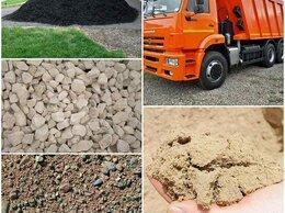 Строительные смеси и сыпучие материалы - Песок, щебень, супесь, галька, песок, ракушка…, 0