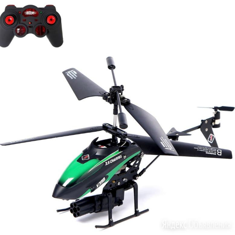 Вертолёт радиоуправляемый «Кобра», стреляет ракетами по цене 2490₽ - Радиоуправляемые игрушки, фото 0