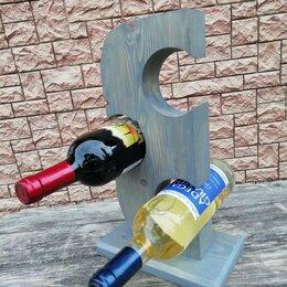 Подставки и держатели - Подставка для бутылок , 0