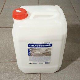 Пропитки - Пропитка Гидрофобный, водоотталкивающая, 10 л.…, 0