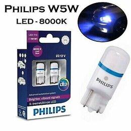 Лампочки - Лампа светодиодная W5W PHILIPS ХОЛОДНЫЙ ГОЛУБОЙ…, 0