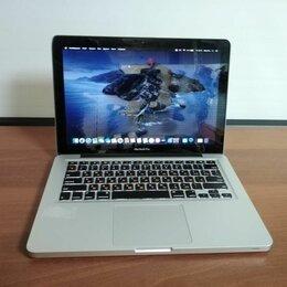 Ноутбуки - Ноутбук Apple MacBook Pro 13 Mid 2012 Intel i5 2*2.5GHz/DDR3 4Gb/HDD 500Gb/встр., 0