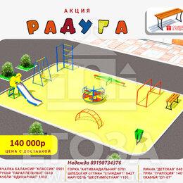 Игровые и спортивные комплексы и горки - Наборы для детских площадок, 0
