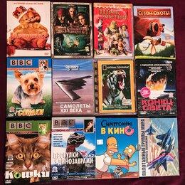 Видеофильмы - Фильмы и мультфильмы на DVD (лицензия), 0