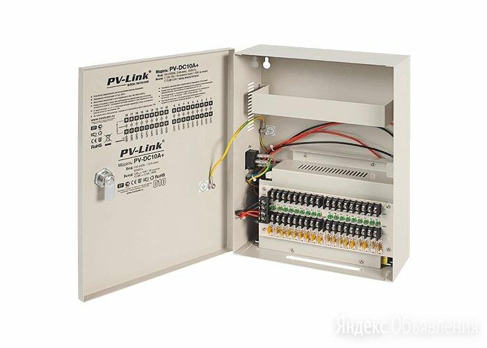 Блок питания PV-Link PV-DC10A+ по цене 7740₽ - Зарядные устройства и адаптеры питания, фото 0