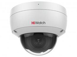 Камеры видеонаблюдения - IPC-D022-G2/U 2Мп купольная IP-камера с микрофоном, 0