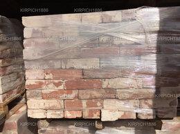Кирпич - Царский кирпич ручной формовки, старинный - старый, 0