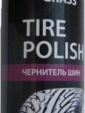 Парфюмерия - GRASS Tire Polish, 0