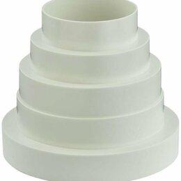Вентиляция - Редуктор 310 150 х 125 х 120 х 100 х 80 мм, 0