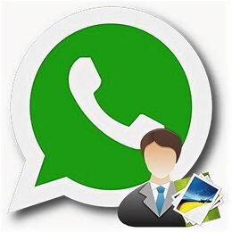 Менеджер - Удаленная работа в WhatsApp, 0