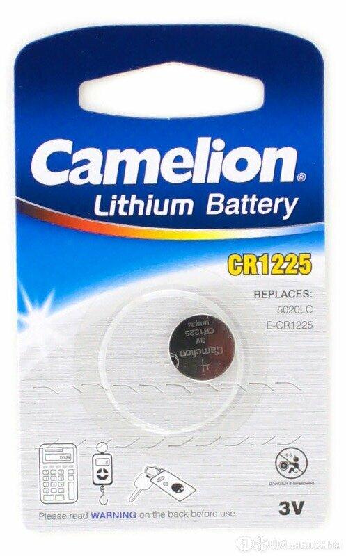 Батарейка Camelion CR1225 по цене 50₽ - Батарейки, фото 0