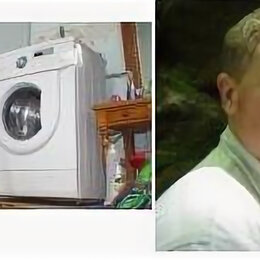 Ремонт и монтаж товаров -   Ремонт стиральных машин,пылесосов в Армавире., 0