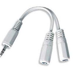 Кабели и разъемы - Кабель разветвитель аудио сигнала Cablexpert CCA-4, 0