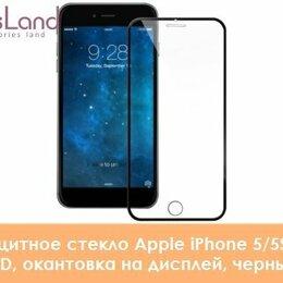 Защитные пленки и стекла - Защитное стекло Apple iPhone 5/5S/SE 3D, окантовка на дисплей, черн, 0