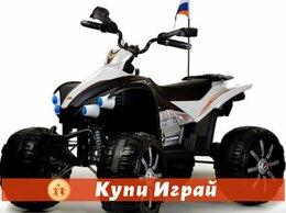 Электромобили - Квадроцикл детский электрический, 0