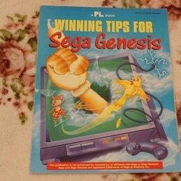 Журналы и газеты - Журнал Winning Tips for Sega Genesis, 0