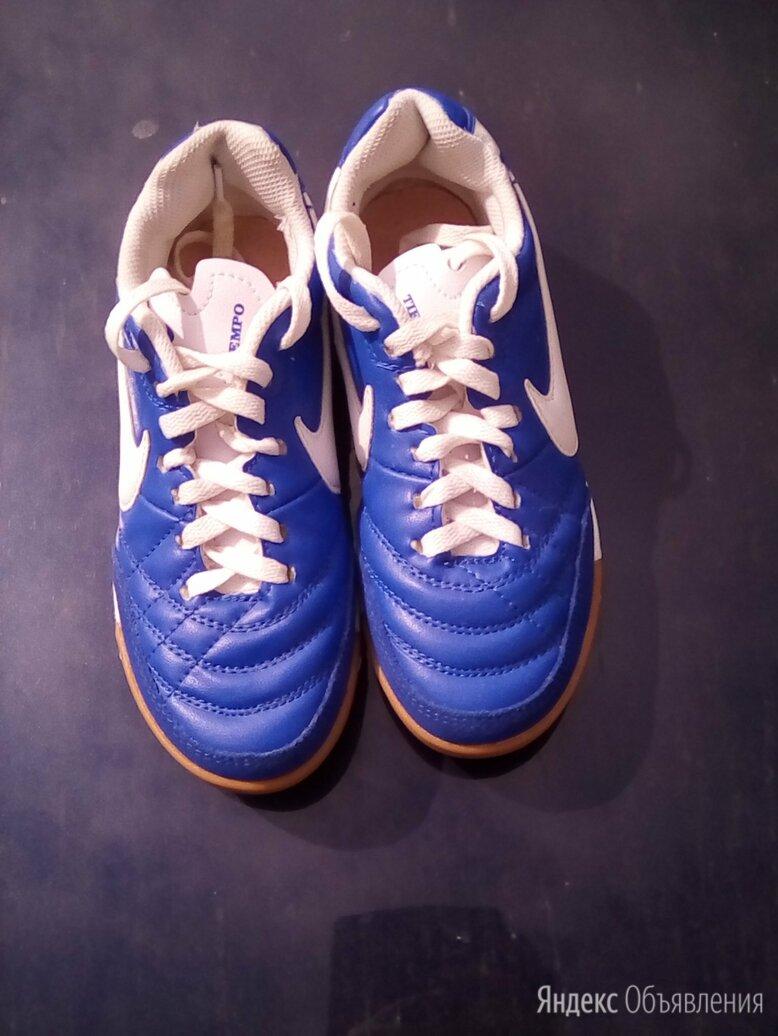 """Бутсы-""""футзалки""""/кроссовки Найк оригинал, подростковые, размер 37 по цене 850₽ - Обувь для спорта, фото 0"""