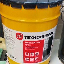 Изоляционные материалы - Мастика гидроизоляционная Технониколь №24 (МГТН) ведро 20кг, 0